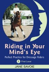 RIDING IN YOUR MIND'S EYE 2: FIRST LEVEL (DVD)